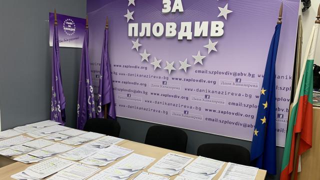 """""""Съюз за Пловдив"""" сезира прокуратурата за подправени протоколи на първия тур - 1"""