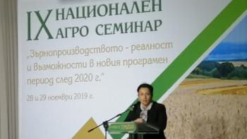 Десислава Танева в Пловдив: Отличници сме по износ на зърно