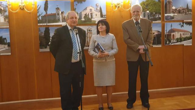 Шалапатов показа български църкви от Беломорска Тракия в НС - 1