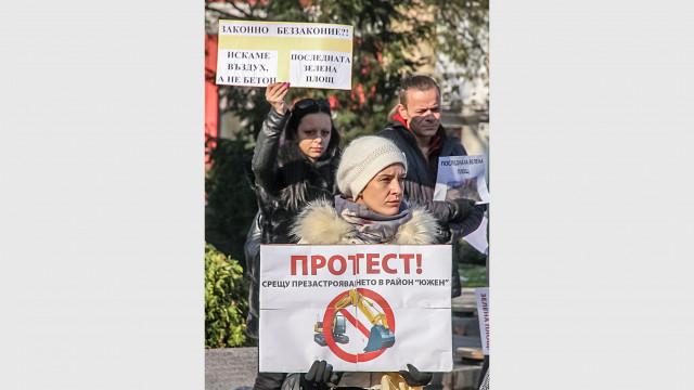 Кметът се срещна с протестиращите от Кючук ПарижВИДЕО - 3