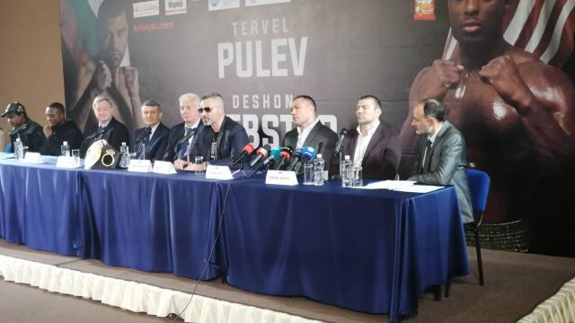 НА ЖИВО: Пресконференцията на Тервел и Кубрат от Пловдив - 4