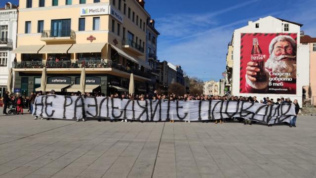 Черно-бялата Коледа на Протеста! Втора серия
