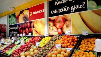 T MARKET откри 10-ия си магазин в Пловдив