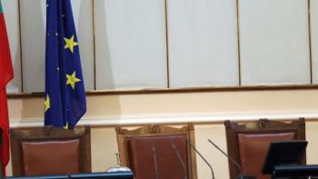 Седем министри на парламентарен контрол днес