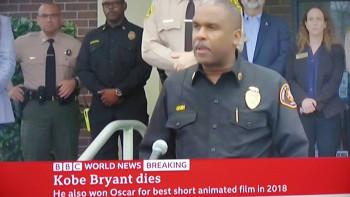 Ексклузивно! Деветима са загиналите с вертолета на Коби Брайънт