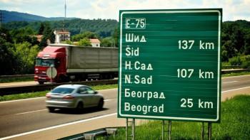 Сърбия вдигна пътните такси ЦЕНОРАЗПИС