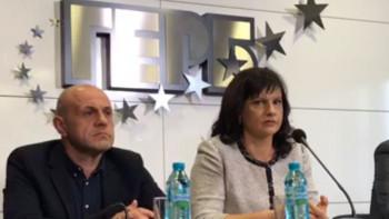 ГЕРБ реши иска ли импийчмънт на президента Румен Радев