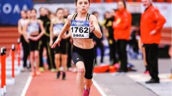 Три титли и 5 медала за Пловдив от Националното по атлетика до 16 г.
