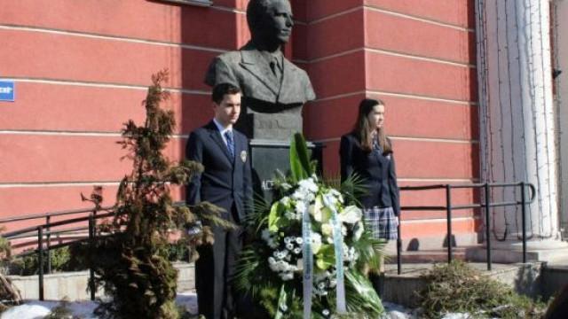 Езиковата в Хасково празнува днес