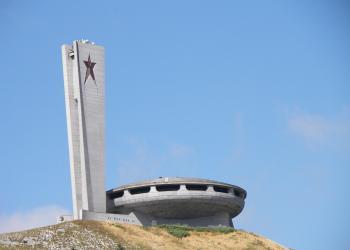 Музей на комунизма или ресторант?