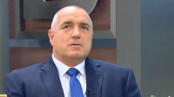 Бойко Борисов: Няма да се кандидатирам за президент