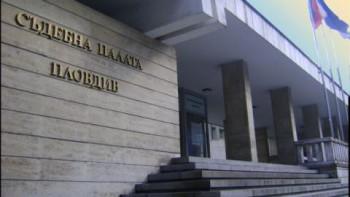 Осъден за опит за убийство жали 12 г. затвор