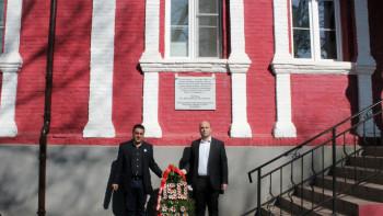 150- метрова мартеница за годишнина на читалище в Свиленград