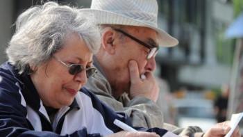 Разкриха кои пенсионери ще вземат великденска добавка