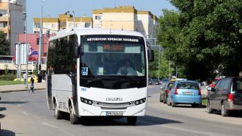 Полицията влезе и в градските автобуси на Пловдив