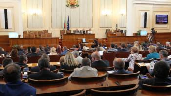 Спешно заседание на Парламента след ветото на Радев