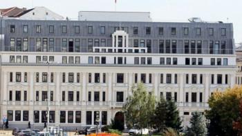 Фирмата, получила 75 милиона лева от ББР, смени името си