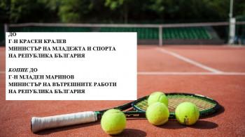 Тенис клубовете с официална молба до Красен Кралев да разреши тренировките