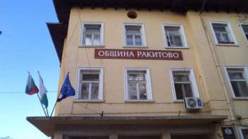 Отварят и пазарите в Ракитово  при строги мерки срещу зарази