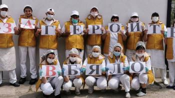 Сърца от халва на Героите в бяло дари фирма от Димитровград