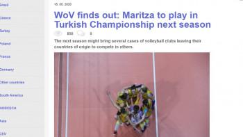 Ти да видиш! Наш отбор иска да играе в турската лига