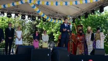 Скромна програма за Празника на Пазарджик заради COVID-19