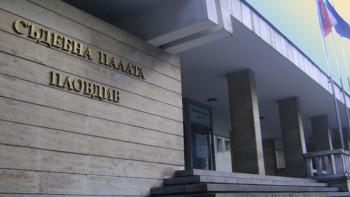 Пускат журналисти в съдебните зали с писмена заявка