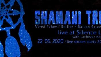 Онлайн концерт на Shamani Trio тази вечер