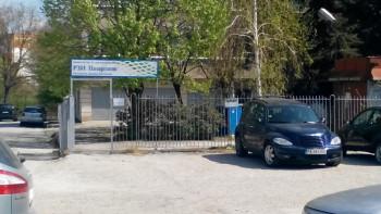 Трета жена с коронавирус за днес, лекуват я в Пловдив