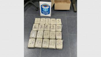 Тираджията Дино спи върху 100 кг дрога за 9 млн. лв.