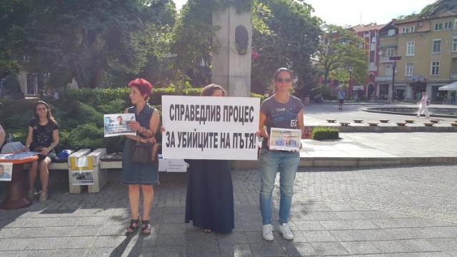 Пловдив с подписка в памет на Милен Цветков