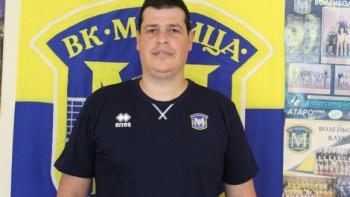 """Треньор на """"Марица"""" става национален селекционер"""