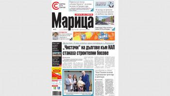 Четете в Марица: Гришо въртял мусака и пълнени чушки насред карантината