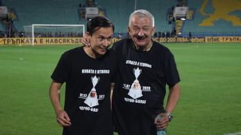 Карагарен и Луков аут срещу Берое, жестока глоба за Умарбаев