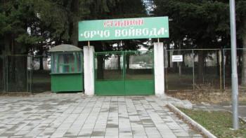 Общо събрание свикаха във ФК Оборище