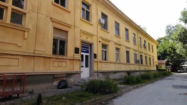 Набират доброволци за Инфекциозна клиника в Пловдив