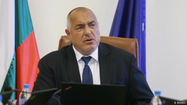 Бойко Борисов: Още 200 милиона лева тръгват към бизнеса
