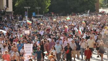 Трети национален протест свикват днес
