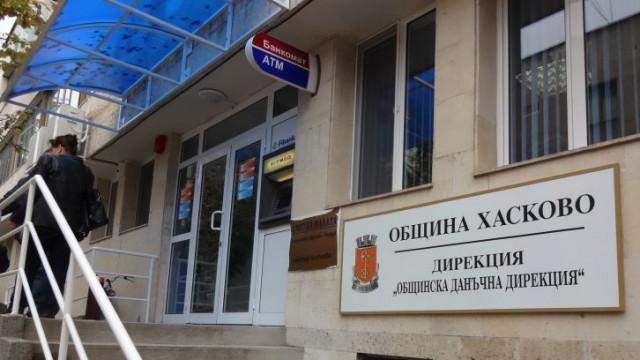 От 1 ноември приемат декларации на фирми за такса смет в Хасково