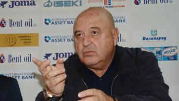 Венци Стефанов: Мачът с Ботев утре го отлагаме