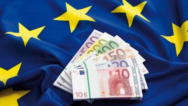 Европейската комисия със заплаха, че спира еврофондове