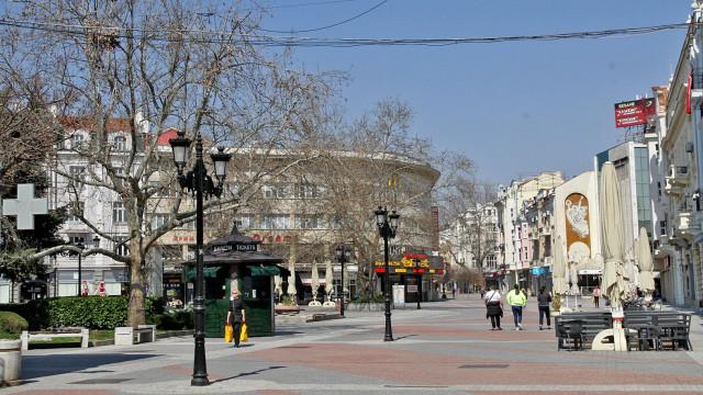 Сигнал на читател: Така ли се спазват мерките в Пловдив СНИМКА