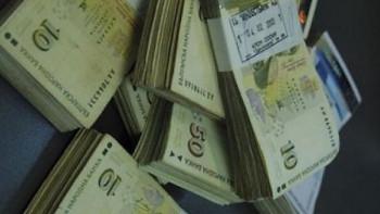 Един от българите ще забогатее в неделя, ето с колко