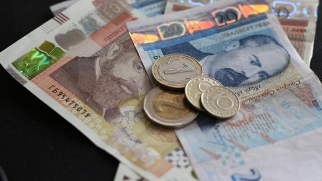 НОИ с важни новини за пенсиите и добавките по Коледа