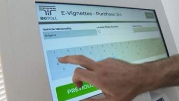 Добра новина за шофьорите! Обявиха цените на винетките за 2021 г.