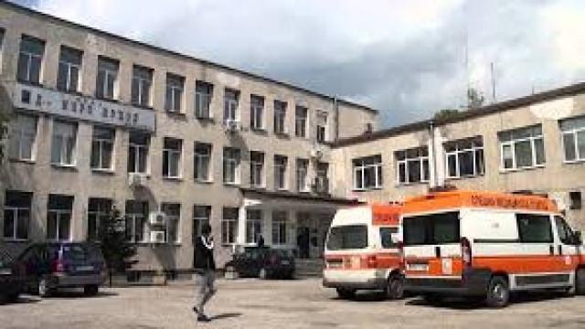 Лекари от МБАЛ-Карлово искат още COVID кабинети