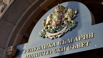 Кабинетът отпусна нови 6 милиона за общините в Пазарджишко