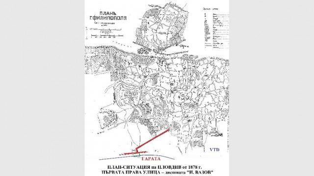 Идентичността на Пловдив: С метафори урбанизъм не се прави - 2