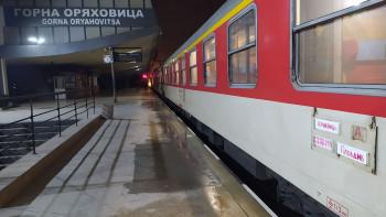 """Как """"Янтра"""" свързва Марица с Дунавската равнина"""