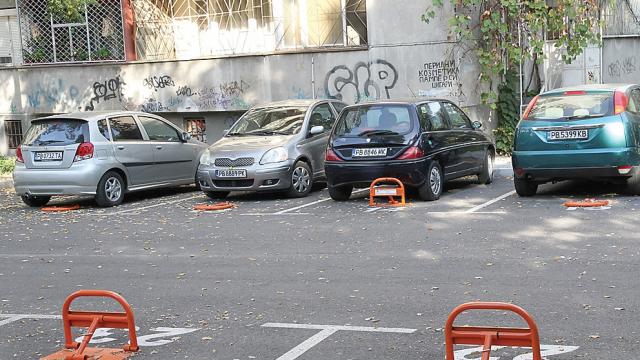 По новите правила: Ето как ще наемаме паркоместа в Пловдив за 5 години